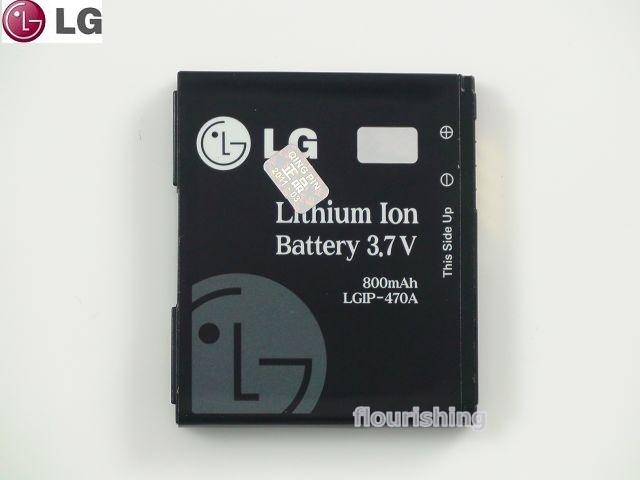 LG 原廠電池 KE970/KF600/KF750/KU970/SHINE/GD330 (LGIP-470A/LGIP 470A)
