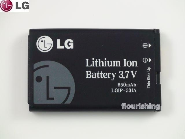 LG 原廠電池 KU250/KX186T/KX190/KX195/KX197/KX216T/KX218/KX300/GB125/GS108/CT100/A190/T370 (LGIP-531A/LGIP 531A)