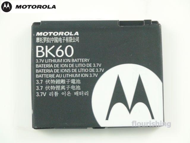 Motorola 原廠電池【BK60】A1600/E8/EM30/EX115/L72