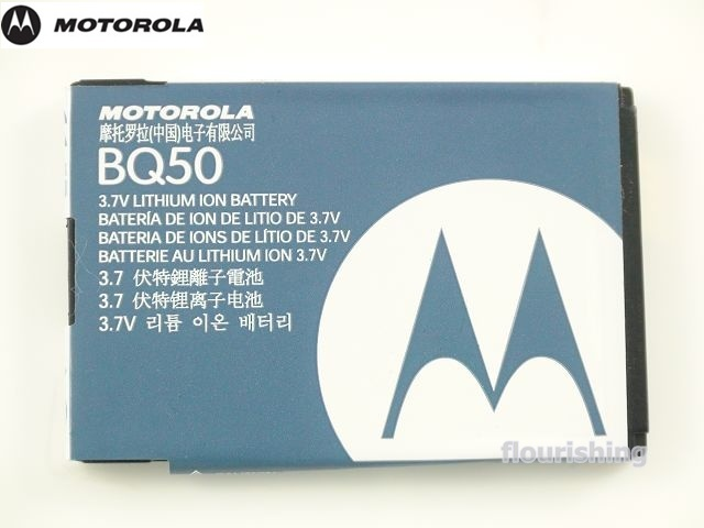 Motorola 原廠電池【BQ50】EX128/VE538/W212/W362/W7/ZN300