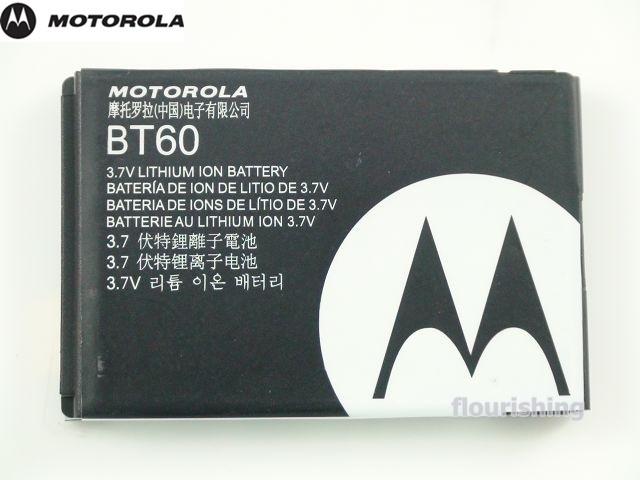 Motorola 原廠電池【BT60】A1210/E1000/E770/MB511/V975/V1050/V1100/A3100/C168/C305