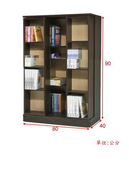生活大發現-DIY家具全新小尺寸日式雙排活動書櫃全鋼鐵鋼珠滑輪不偷料木板