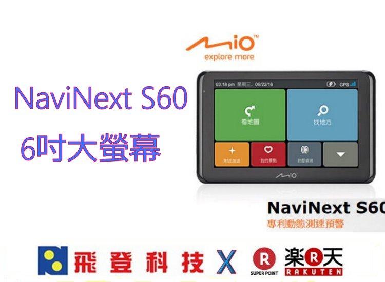 送國際輕便筆型電鬍刀(GB20) Mio NaviNext S60 GPS導航機 專利動態測速預警聲控 6吋大螢幕