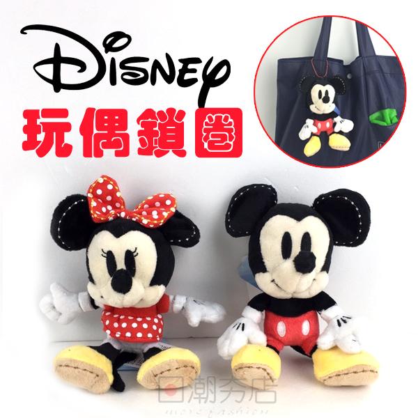 [日潮夯店] 日本正版進口 迪士尼 米奇 米妮 玩偶 娃娃 鎖圈 吊飾
