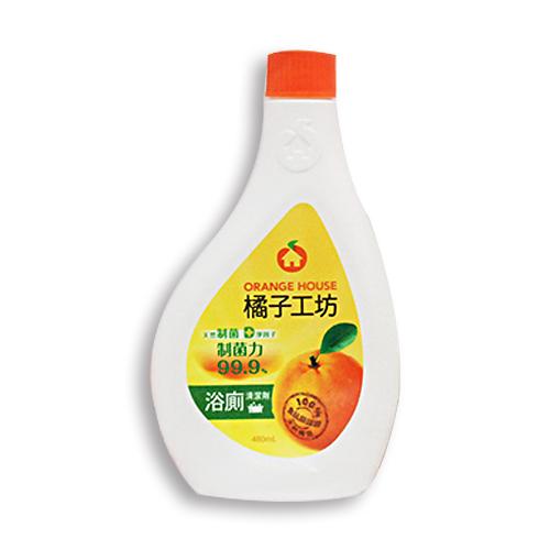 ★衛立兒生活館★橘子工坊~天然制 菌活力浴廁清潔劑480ml(補充瓶)