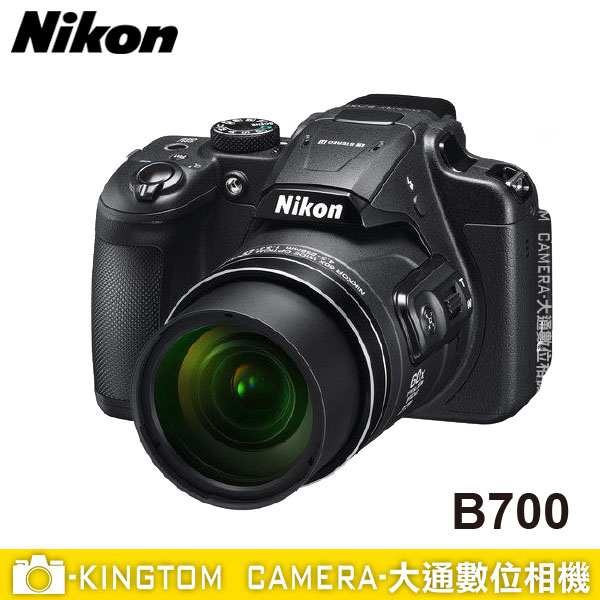 NIKON coolpix B700 新機上市 60倍光學 送32G高速卡+電池(共2顆)+座充+相機包+吹球清潔組+保護貼大全配 公司貨