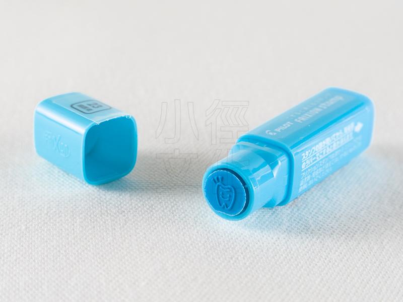 *小徑文化*日本進口 PILOT 手帳用擦擦印章 - 看牙醫 ( SPF-12-23LB )