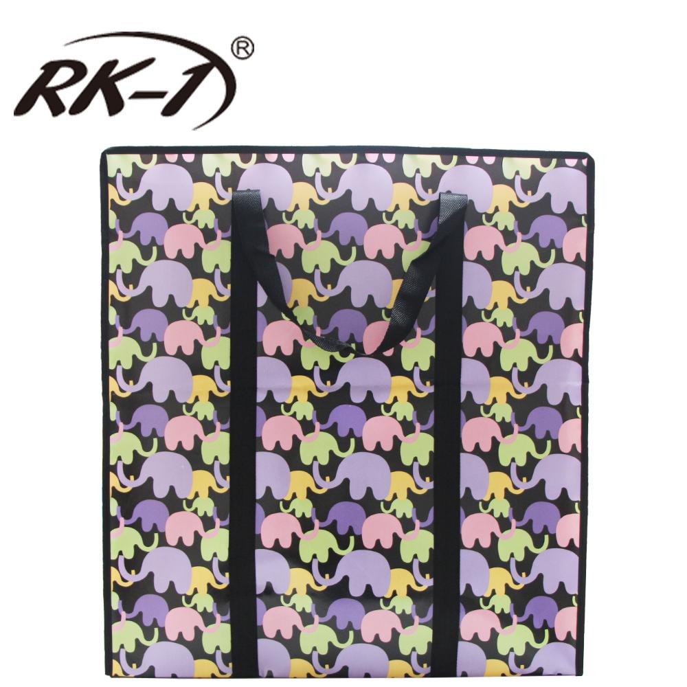 小玩子 RK-1 特大號拉鍊提袋 棉被 搬家 旅遊 露營 收納 方便 簡約 RK-1021