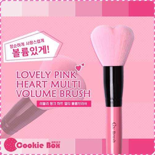韓國 Coringco 心型 腮紅 蜜粉刷 可愛 造型 夢幻 刷具 服貼 *餅乾盒子*