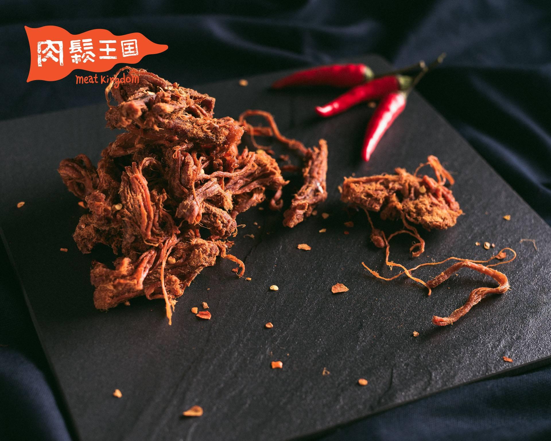 肉鬆王國 『手工豬肉條』(辣味)☞辣味更有勁 ☞國王放鬆包