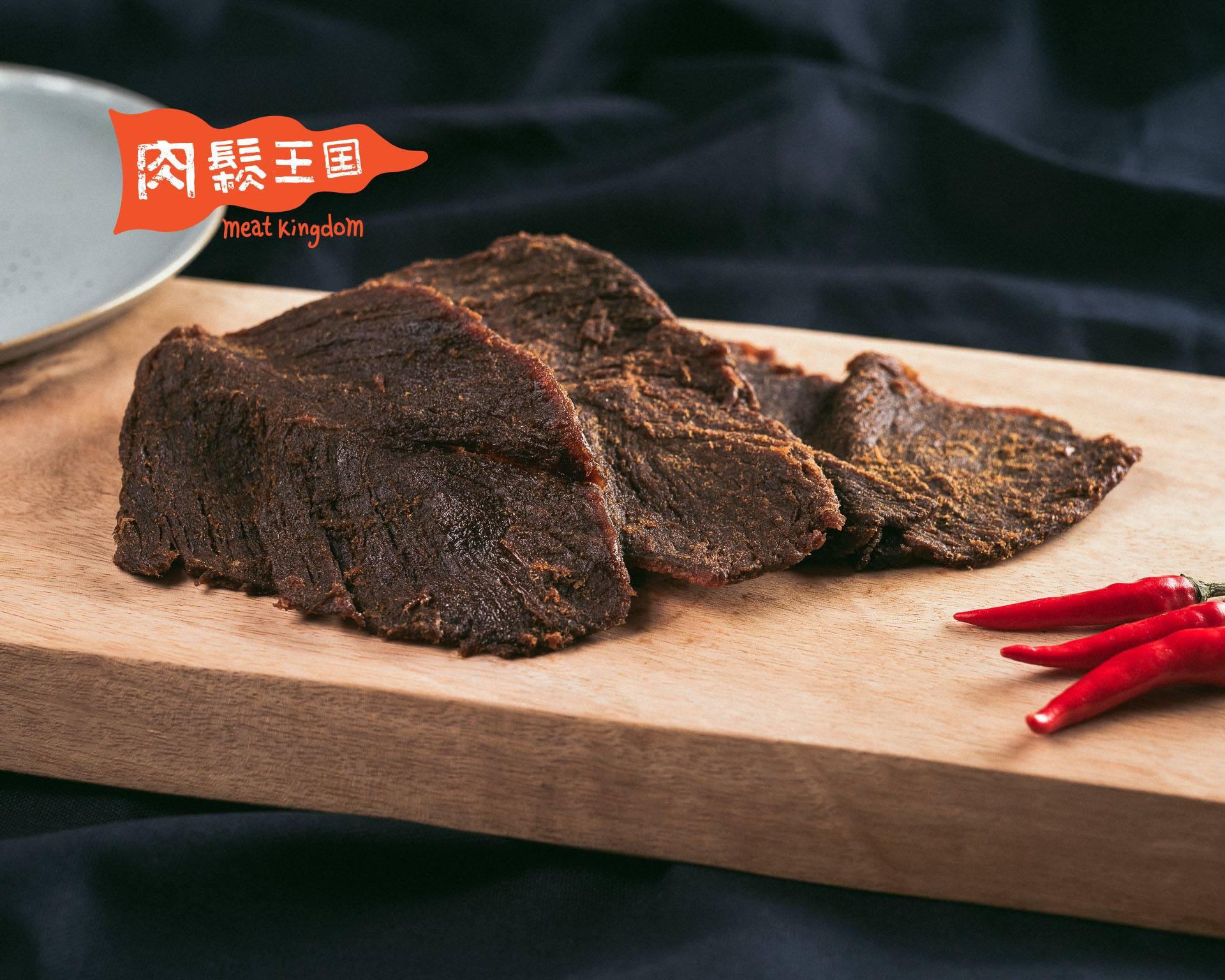 肉鬆王國 『澳洲牛肉乾』☞純正澳洲牛☞國王放鬆包 65g±10g