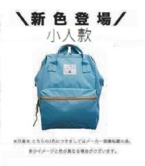 『日本代購品』小尺寸-粉天空藍  anello 2016 春季限定款 大開口後背包 2WAY手提包超便利寬口包 親子包