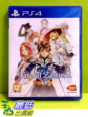 (現金價) PS4 時空幻境 熱情傳奇 亞版中文版 平價版