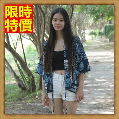 和服外套 和風女罩衫-花色復古日式寬鬆防曬小外套68af34【日本進口】【米蘭精品】