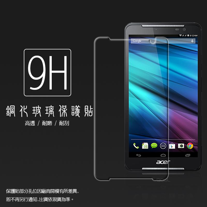 超高規格強化技術 Acer Iconia Talk S A1-724 鋼化玻璃保護貼/強化保護貼/9H硬度/高透保護貼/防爆/防刮/超薄