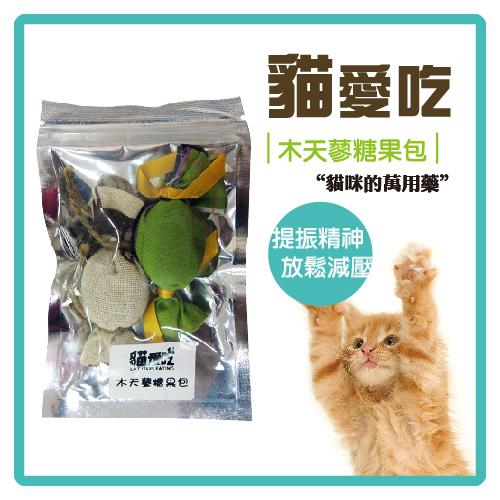 【力奇】貓愛吃《木天蓼糖果包》 2入-70元>可超取(I632A03)