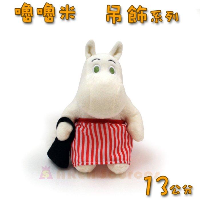 【禾宜精品】正版 Moomin 嚕嚕米 13cm 姆明媽媽 吊飾 玩偶 玩具 生活百貨 M102006-D2