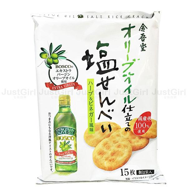 金吾堂 香蒜醋味鹽仙貝 米果 餅乾 15入 橄欖油添加 日本製造進口 * JustGirl *