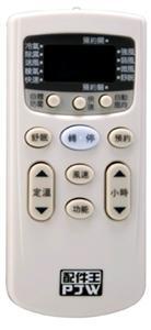 【均曜家電】適用 HITACH 日立冷氣遙控器 RM-HI01A