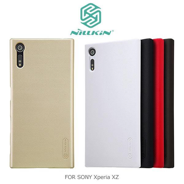 【愛瘋潮】NILLKIN SONY Xperia XZ 超級護盾保護殼 抗指紋磨砂硬殼 手機殼