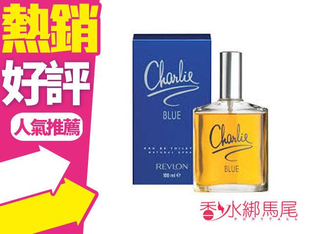 美國 Revlon Charlie Blue 露華濃 查理香水 100ml◐香水綁馬尾◐