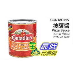 [玉山最低比價網 超取限一罐]   COSCO 披薩醬 3.01Kg Contadina Pizza Sauce #10can _C401467