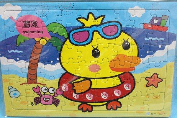 黃色小鴨拼圖 Happy Duck拼圖3世一拼圖B2764-3鴨鴨愛玩水(長形54片拼圖/加厚)MIT製/一個入{促80}