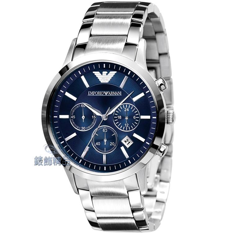 【錶飾精品】 ARMANI手錶 ARMANI錶 亞曼尼 計時碼錶 日期 藍面鋼帶男錶AR2448全新正品 禮物