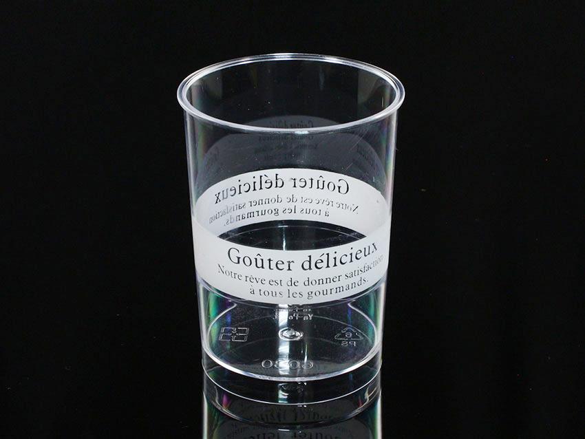 慕斯杯、奶酪杯、甜品杯、布丁杯、直圓杯B6080-2、MY6080(含透明蓋)20pcs