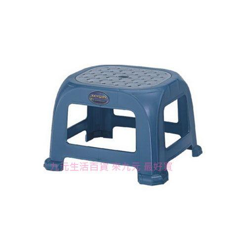 【九元生活百貨】聯府 RC-653 中銀座椅 板凳 兒童椅 塑膠椅 RC653