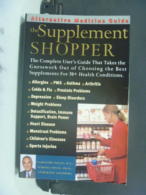 【書寶二手書T6/養生_GOQ】The Supplement Shopper_Maile Pouls