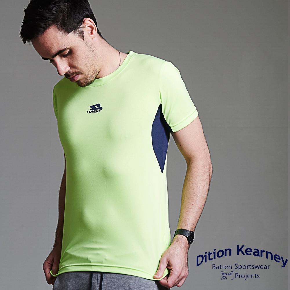 DITION SHOP 速乾PUFY認證 抗UV排汗壓縮衣 涼感健身衝浪