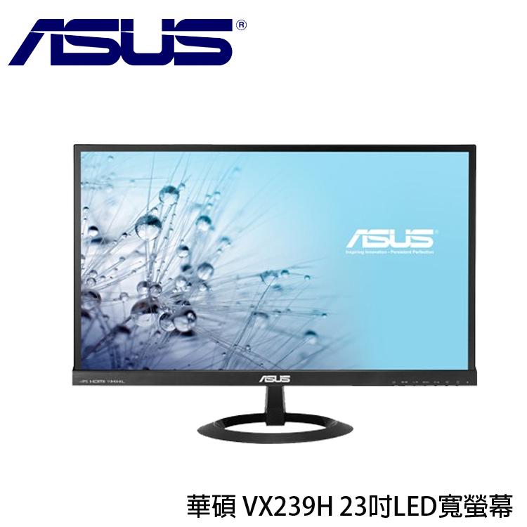 [喬傑數位]華碩 VX239H 23吋LED寬螢幕