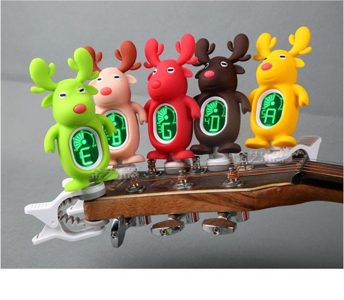 『非凡樂器』超可愛 麋鹿調音器A7(D7) 可調吉他 貝斯 烏克麗麗 小提琴/ 5色選擇