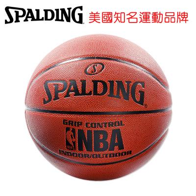 永昌文具【SPALDING】 斯伯丁 Grip Control系列 SPA74577 NBA Grip Control 籃球 PU 7號 /個