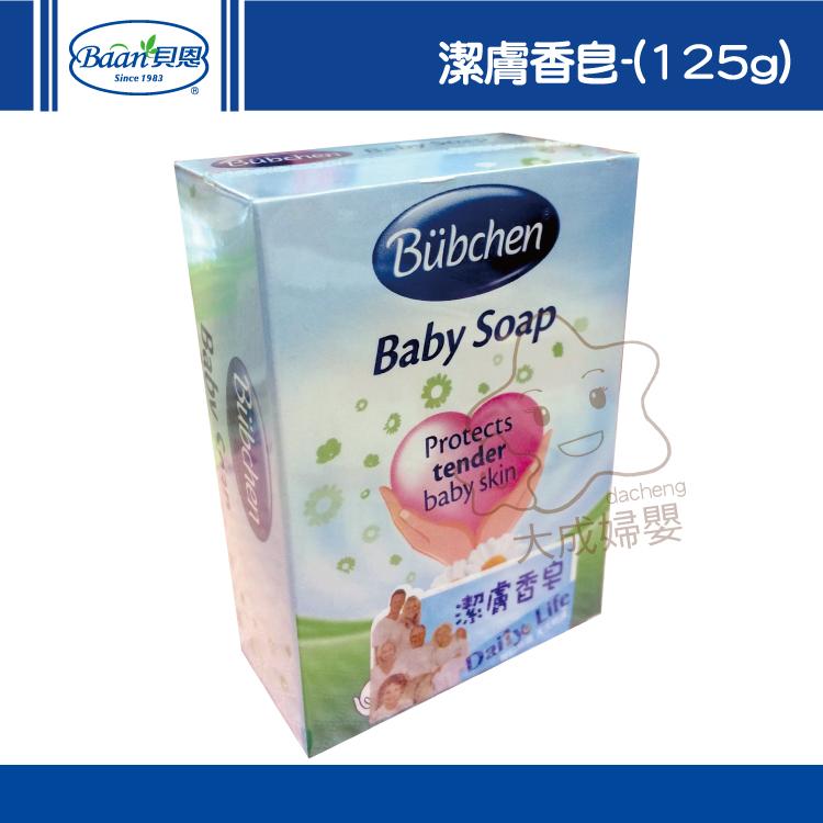 【大成婦嬰】Baan 貝恩 Bubchen 潔膚香皂 嬰兒香皂