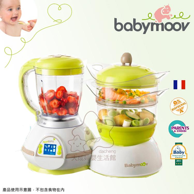 【大成婦嬰】法國 babymoov 多功能五合一 食物調理機(附食譜) 1年保固  消毒 加熱 蒸煮 解凍 攪拌