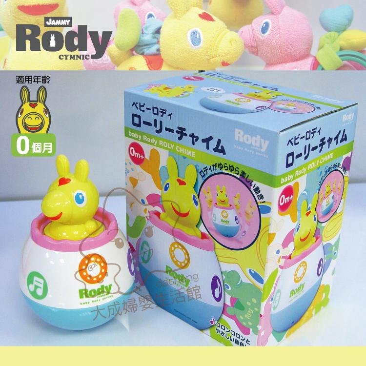 【大成婦嬰】Rody 跳跳馬 音樂不倒翁3781 玩具/ 聲響
