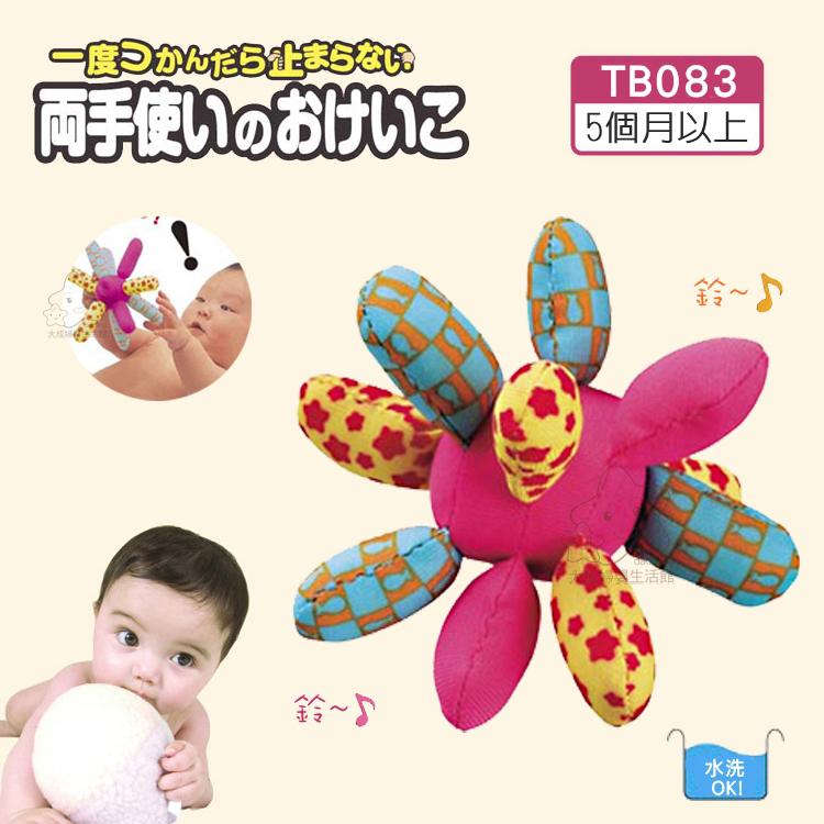 【大成婦嬰】日本 People 知育爆發觸覺球 TB083 (5個月以上)