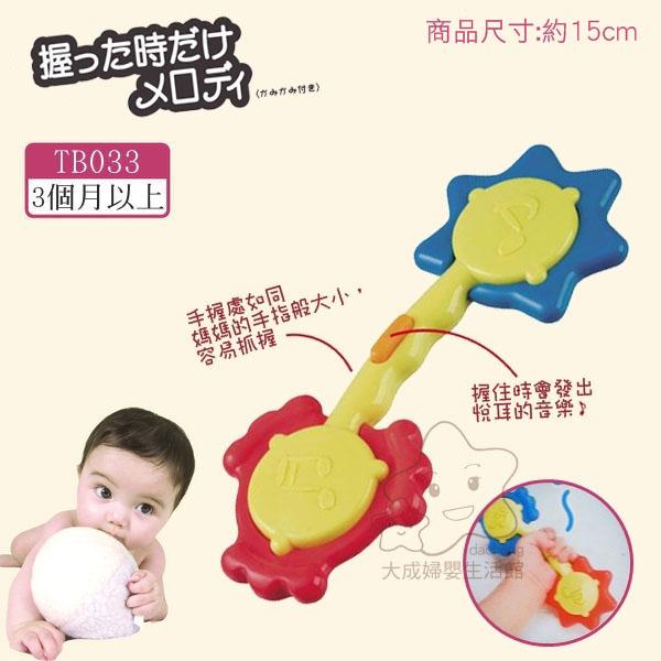【大成婦嬰】日本 People 音樂啞鈴 固齒器 TB033 (3個月以上)