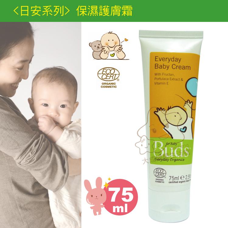 【大成婦嬰】澳洲 Buds芽芽有機保濕護膚霜(2121) 75ml 大人小孩都適用
