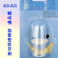 【大成婦嬰】KUKU 酷咕鴨 指套型乳牙刷5313