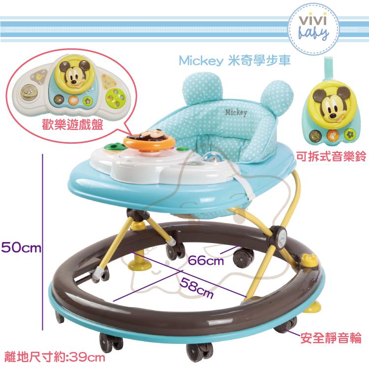 【大成婦嬰】Disney 迪士尼系列-寶寶學步車 (米奇、維尼)