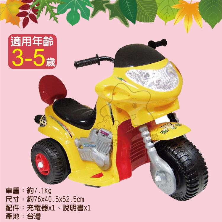 【大成婦嬰】TCV 久達尼 翔鷹電動車520 摩托車/台灣製造/電動摩托車