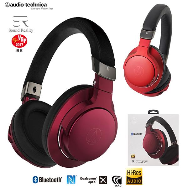 鐵三角 ATH-AR5BT (紅色)  無線藍牙耳罩式耳機 (可當有線耳機) 公司貨一年保固