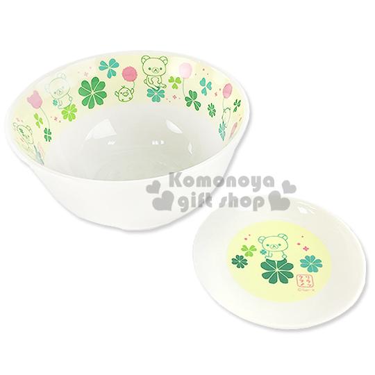 〔小禮堂〕懶懶熊 陶瓷碗盤組《白.黃.幸運草.坐姿.2件組》
