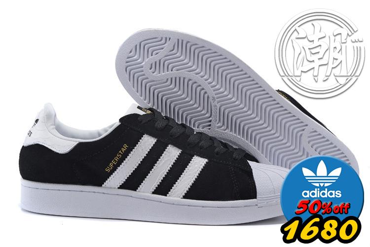 歲末出清Adidas SuperstarII 80S 街頭經典 愛迪達 金標 黑白 復古百搭 男女 情侶鞋 休閒鞋【T128】