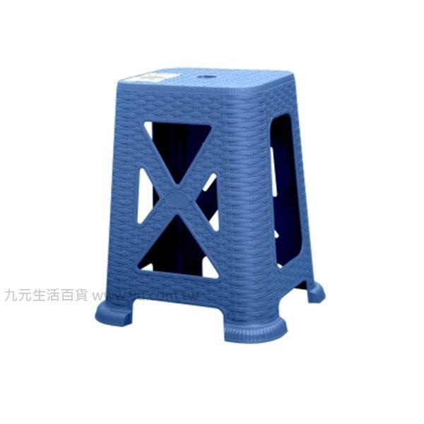【九元生活百貨】聯府 KGB-945 藤藝椅45CM 塑膠椅 椅子 KGB945