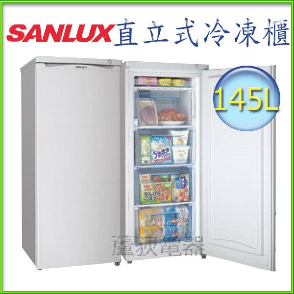 【 SANLUX台灣三洋~ 蘆荻電器】 全新 145公升【三洋SANLUX 直立式冷凍櫃】SCR-145A