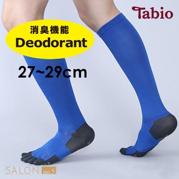 日本靴下屋Tabio 除臭彈力長筒五指襪 (27-29cm) / 路跑必備